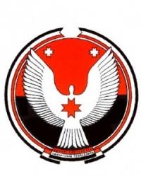 Поздравление с Днем народного единства и 93-й годовщиной Государственности Удмуртской Республики